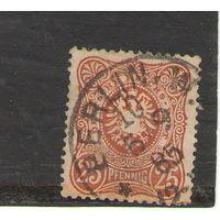 Кайзеровская Германия Стандарт 25 пфеннигов 1875 год гашеная марка
