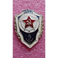 ОТЛИЧНИК ВМФ СССР + бонусы -2шт.- * -*-алюминий/винт-