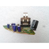 Микросхема TDA7375, Усилитель мощности звука, 2 х 37Вт/4 Ом, 4 х 12Вт/2 Ом с платой *2014* оригинал
