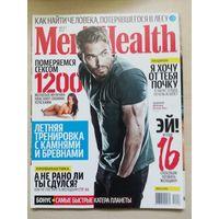 Журнал ''Men's Health'' июнь 2014