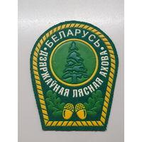 Шеврон государственная лесная охрана Беларусь