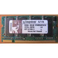 Оперативная память  Kingston 256mb DDR1