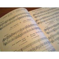 Фортепиано 1 класс