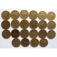 СССР погодовка копеечных монет 1971-1991 + 1 копейка 1961 + 1 копейка 1970