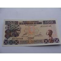 """Гвинея. 100 франков 1998 год """"Молодая девушка, Статуэтка, Работа на банановой ферме"""""""
