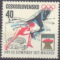 Чехословакия Олимпиада коньки спорт