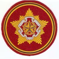 Шеврон, Министерства обороны
