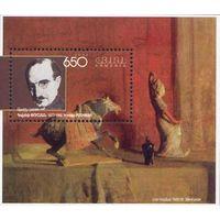 Армения 2002 125-летию со дня рождения Овсеп Пушман  известный армянский художник Живопись Блок **