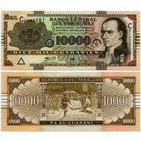 Парагвай. 10 000 гурани (образца 2004 года, P224a, UNC)