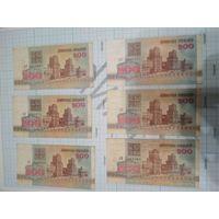 200 рублей Беларуси 1992 года цена за 1 шт.