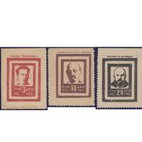 """Редкие марки """"Общество друзей ребенка"""" Гомель 1924г"""