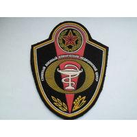 Главный военный медицинский центр