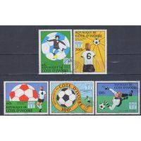 [1411] Кот-д'Ивуар 1978. Спорт.Футбол.Чемпионат мира. Гашеная серия.