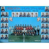 Постер футбольного клуба Videoton-Waltham (Венгрия)