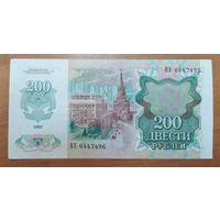 9 лотов по 9 рублей - 3 дня - 200 рублей 1992 года - XF-AUNC