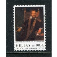 Греция. Томас Флангинис, юрист и торговец