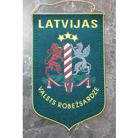 Вымпел пограничный(Латвия)