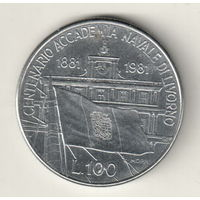 Италия 100 лира 1981 100 лет со дня основания Морской академии