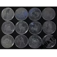 Сомали (Сомалиленд). Набор монет Знаки Зодиака