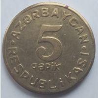 Азербайджан 5 гяпик 1992 года.