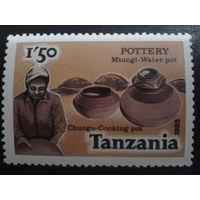 Танзания 1985 гончарство