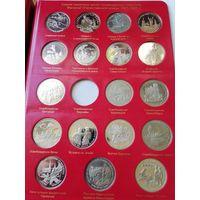 Не полная коллекция юбилейные монет. Всё ОРИГИНАЛ!!!