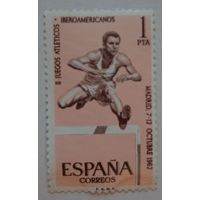 Испания.1962.спорт