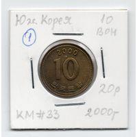 10 вон Южная Корея 2000 года (#1)