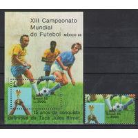 Бразилия Чемпионат мира по футболу в Мексике 1985 год чистая полная серия из 1-й марки и блока