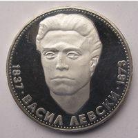 Болгария 5 левов 1973 100 лет со дня смерти Васила Левского - серебро 20,5 гр. 0,900
