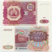 Таджикистан. 500 рублей (образца 1994 года, P8, UNC) [серия БП]