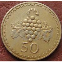 3067:  50 милей 1963 Кипр