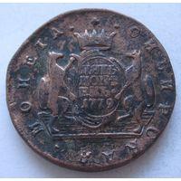 Россия 5 копеек 1779 КМ Сибирская монета