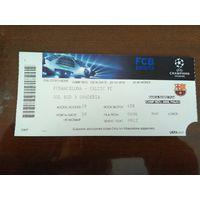 Барселона-Селтик-2012