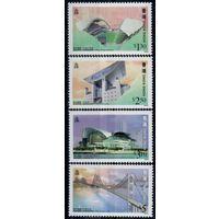 Гонконг/MI:HK 815A-818A/1997/Строительство/Архитектура/4 марки/