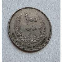 Ливия 100 миллим, 1965 4-5-24