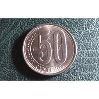 50 сентимо 2007. Венесуэла. Хорошая!