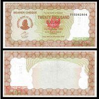 Зимбабве - 20000 Долларов 2003 UNC 3722821  распродажа