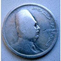 Египет (Королевство). 2 пиастра 1923 г.