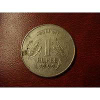 1 рупи 1999 год Индия (без точки под датой)