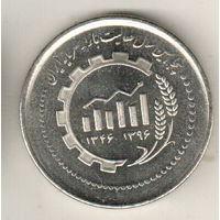 Иран 5000 риал 2017 50 лет Иранскому рынку капитала