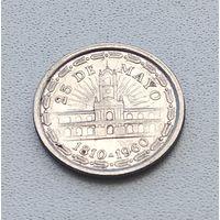 Аргентина 1 песо, 1960 150 лет свержению Испанского Вице-короля  7-13-28