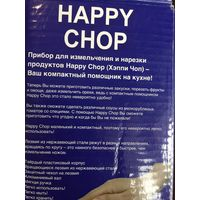 Happy Chop