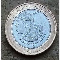 Лесото, 2016, 50 лет независимости