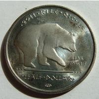 Резервация Лос Койотес 50 центов 2011 г