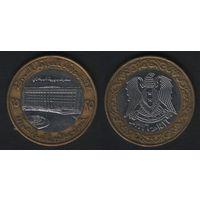 Сирия km126 25 фунтов 1996 год (f50)(ks00)
