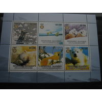 Марки - Мавритания, 2002, фауна, белые медведи