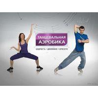 Танцевальная аэробика с Марией Ерлашовой и Тарасом Климовым. Цикл программ канала Живи-ТВ (2009) 22 занятия. Скриншоты внутри