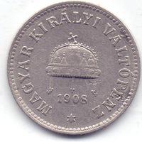 Венгрия, 10 филлеров 1908 года.