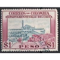 Колумбия 166